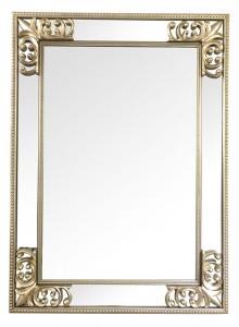 The Grange Interiors Soft Champagne Mirror - 82x112cm
