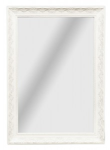 The Grange Collection Champagne Cheval Mirror - 44x164