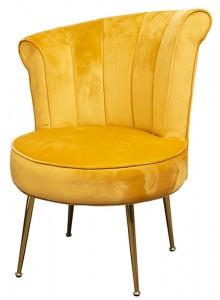 The Grange Interiors Mustard Velvet Chair